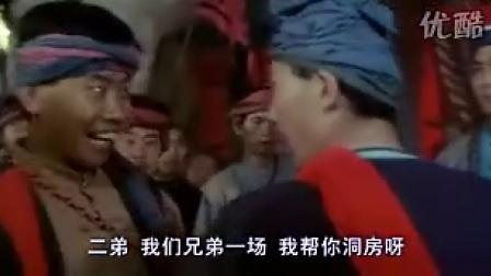 咏春—( 甄子丹、杨紫琼动作巨片—国语 )—下集
