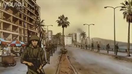和巴什尔跳华尔兹 预告1  Waltz with Bashirtrailer