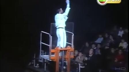 【視頻】經典囘顧『陳百強八五演唱會 Danny Chan 85 Concert』(中)