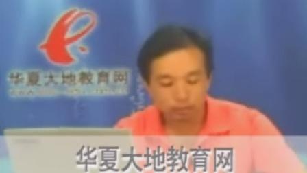华夏大地教育网 自考 工程经济