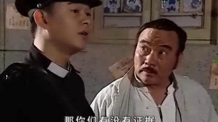 方谬神探 24