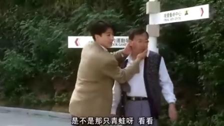 香港经典喜剧[神算]3