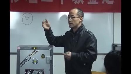 技能培训学校老师讲课