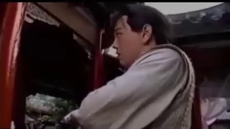 台湾经典剧集《京城四少》04