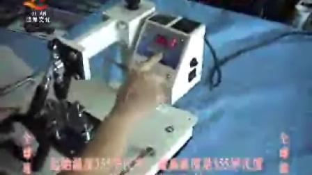 热转印技术,烫画技术,多功能热转印机烫画技术教学视频片,个性T恤印制教学片