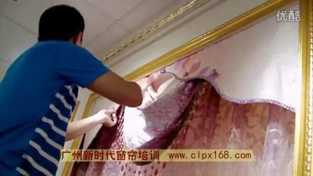 铜陵哪个窗帘培训机构有专业的厂家定制高端窗帘布料?