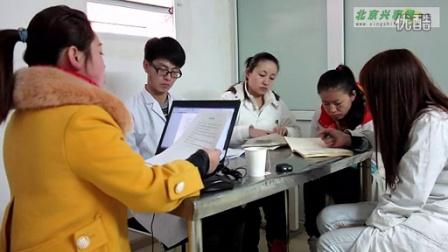 北京兴事堂药店-新员工岗前培训5