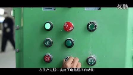 中国十大油漆涂料品牌家福康大自然漆宣传片