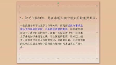 麟龙软件操作指南(1 )