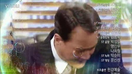 黄金彩虹37集预告