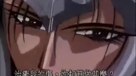 魔法骑士龙威[第19话]