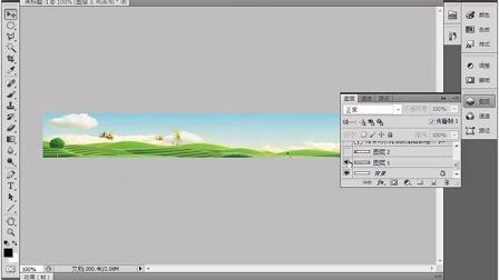 如何使用photoshop制作网页的GIF动画(PSCS6及CC教程)