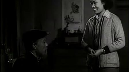 探亲记(1958)2