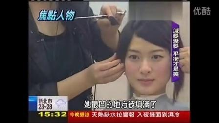 预约剪发得等一年 顾客:我就是要她!—美发魔女 吴依霖