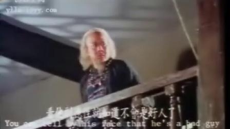 鬼咬鬼    01