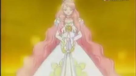 双子星公主1(粤语版本)