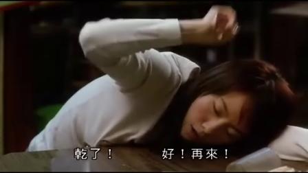 我的最爱   [国语DVD中字原创]