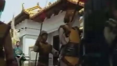 薛丁山征西 04a