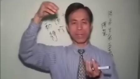 完整阳宅师资课程(大汉易经函授学校)07