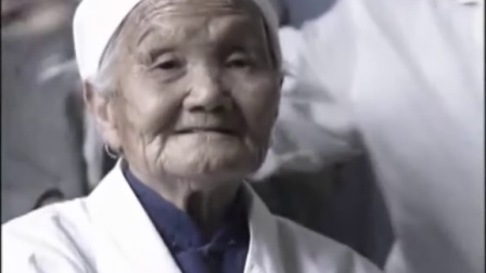 《黄帝内经》罗有明105岁去世
