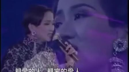 百变梅艳芳91-92告别舞台演唱会(下)