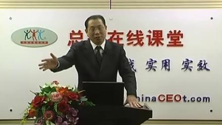 杨建新教授-酒店管理培训、酒店管理、酒店服务、酒店培训