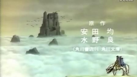 《罗德岛战记》片头主题歌