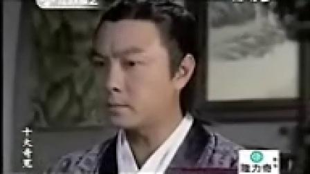 张卫健主演——十大奇冤02 国语