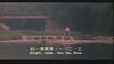 侠盗正传 04