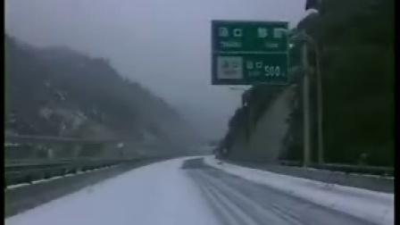 黄山区人民2008抗雪救灾视频回放