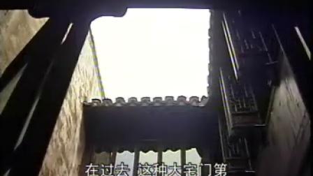 苏州水.EP2-吴中底蕴.rmvb