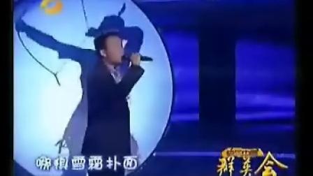 李玉刚-星光大道-铁血丹心