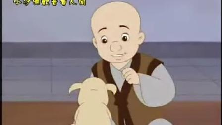 小沙弥欢喜看人间(04)