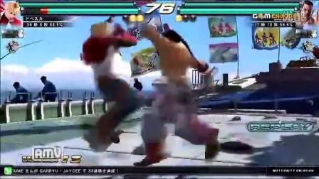 铁拳TT2正式版对战视频(1)