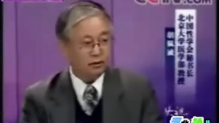 同性恋:回避不如正视 CCTV新闻《央视论坛》20041202