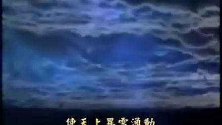 血魔劫01