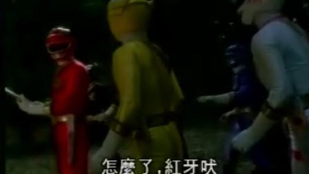 百兽金刚奥特曼 月亮召唤 10