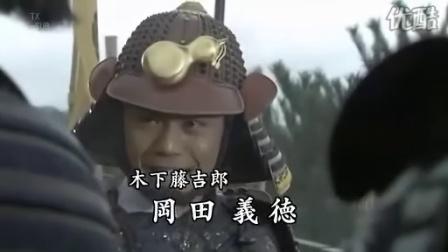 电视剧《国盗物语》(酒井法子 冈田义徳 中村敦夫)片头