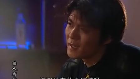 佳人有约[国语中字] 08