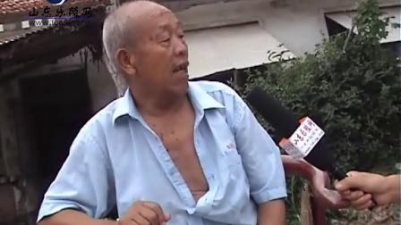 山东乐陵网视频专题之乐陵旧闻第二期