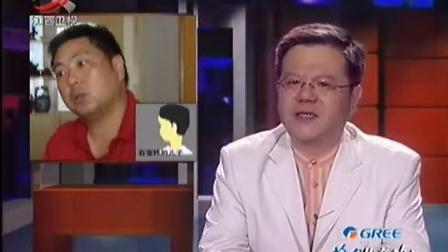 """江西卫视《传奇故事》—""""糊涂""""母子荒唐情"""