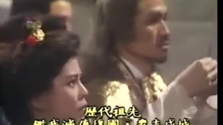大唐名捕[国语中字] 19