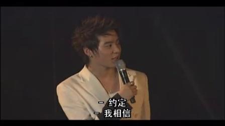 [C[1].T.F]2nd.Asia.Tour.Concert首尔演唱会完整版.Part1.[中字]