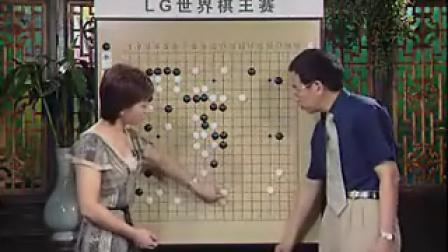 围棋名局析解:李世石—李昌镐