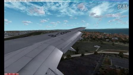 FSX-南航757降落LTBA机场