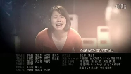 【MV】不容易 台剧流氓蛋糕店 片尾曲