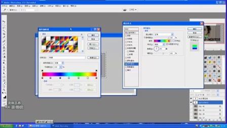 教大家用PS软件在动态图片里面加扫光字,MC水哥视频教程