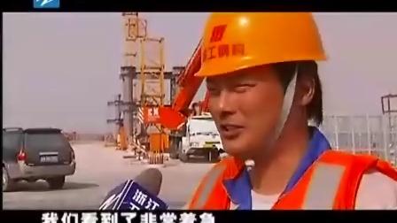 杭州湾跨海大桥通车仪式特别节目(浙江卫视版)