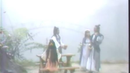 楚留香之新月传奇05