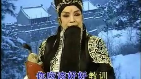 """晋剧 卡拉OK版 马玉楼 《芦花》 """"儿跪到父施礼善人莫恼"""""""